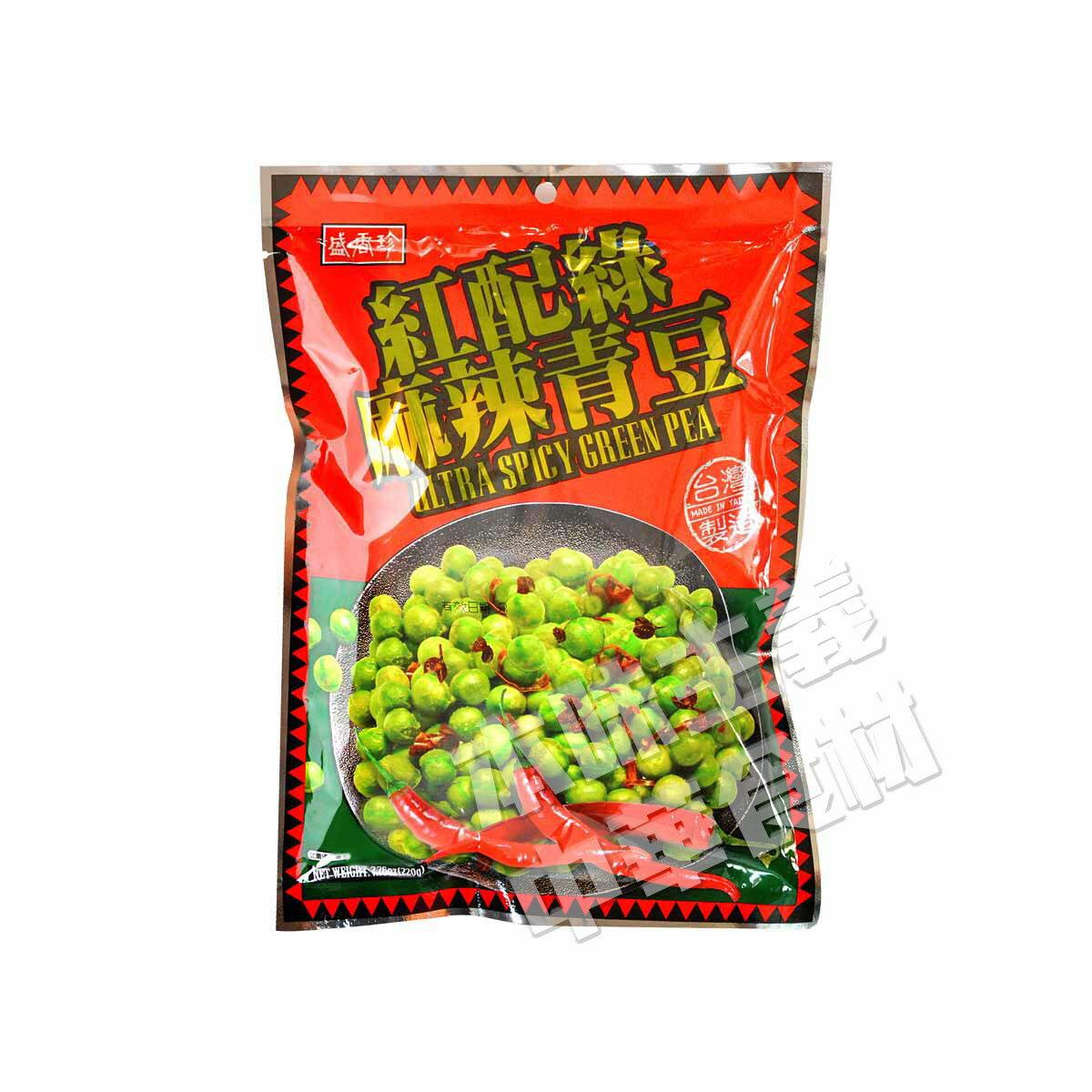 台湾盛香珍麻辣青豆(スパイシーグリーンピース)辛口青ピース・小分け・酒の肴・おつまみ・中華名物・台湾風味