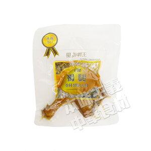 王牌冷凍香辣鴨腿(辛口骨付き鴨腿)調理済み/調理必要なし/温めるだけ/中華料理人気商品/特色料理/調理簡単
