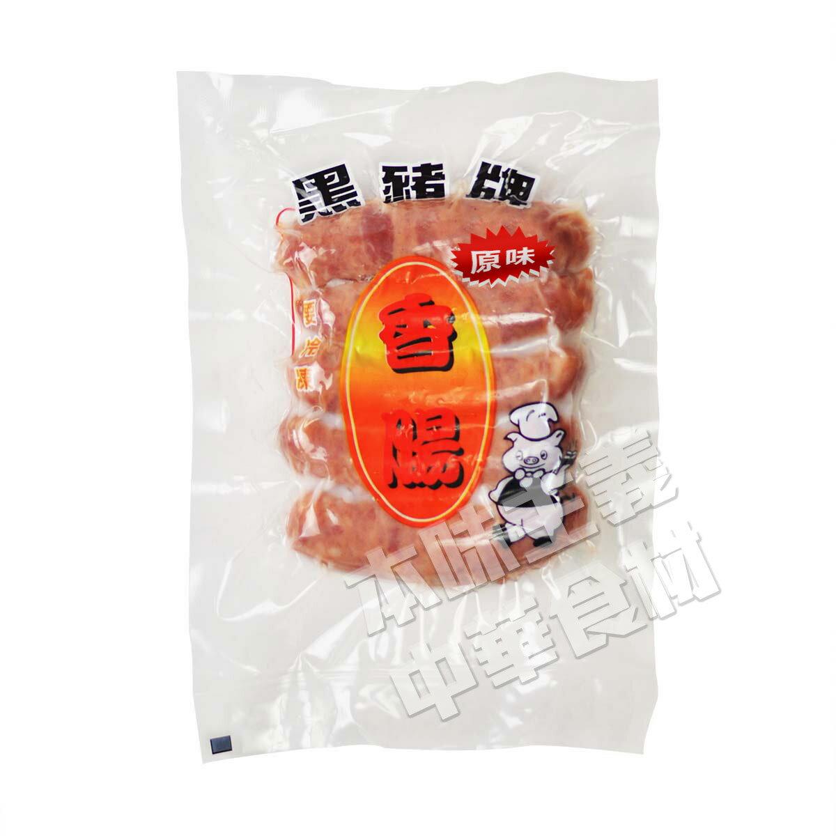 10袋セット送料込 台湾ソーセージ・腸詰・香腸 台湾風味・台湾料理・中華食材・お土産定番No.50613*10