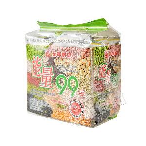 能量99棒・99ロール(タマゴ味)台湾土産の新定番