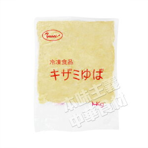 友盛特色押し豆腐系列冷凍砕豆腐皮(キザミゆば)1kg 中華食材・中華料理人気商品・中国名物