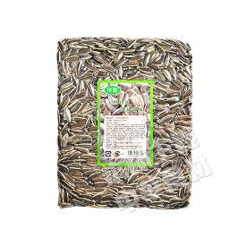 中国特選農作物穀物天然瓜子(生ひまわりの種)緑色食品・健康栄養食材・中華粗糧・人気商品