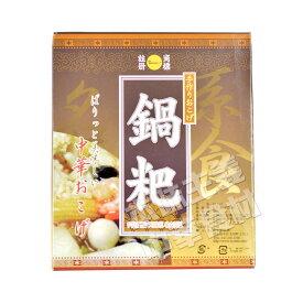 友盛中華美味特色鍋巴(ぱりっと美味しい手作り中華おこげ)ニュータイプ・中華料理人気商品・中華食材調味料・中国名物・お土産定番