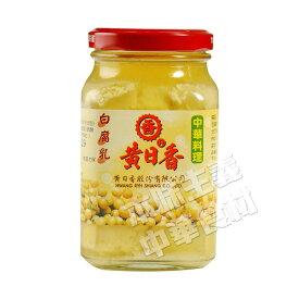 黄日香白腐乳(白い豆腐乳) 中華料理人気商品・中華食材調味料・台湾風味名物