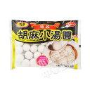 極品胡麻小湯円(ゴマタンエン・白玉団子) お正月の定番・寒い中最適・中華点心・中華風デザート・ふわふわもっちり…