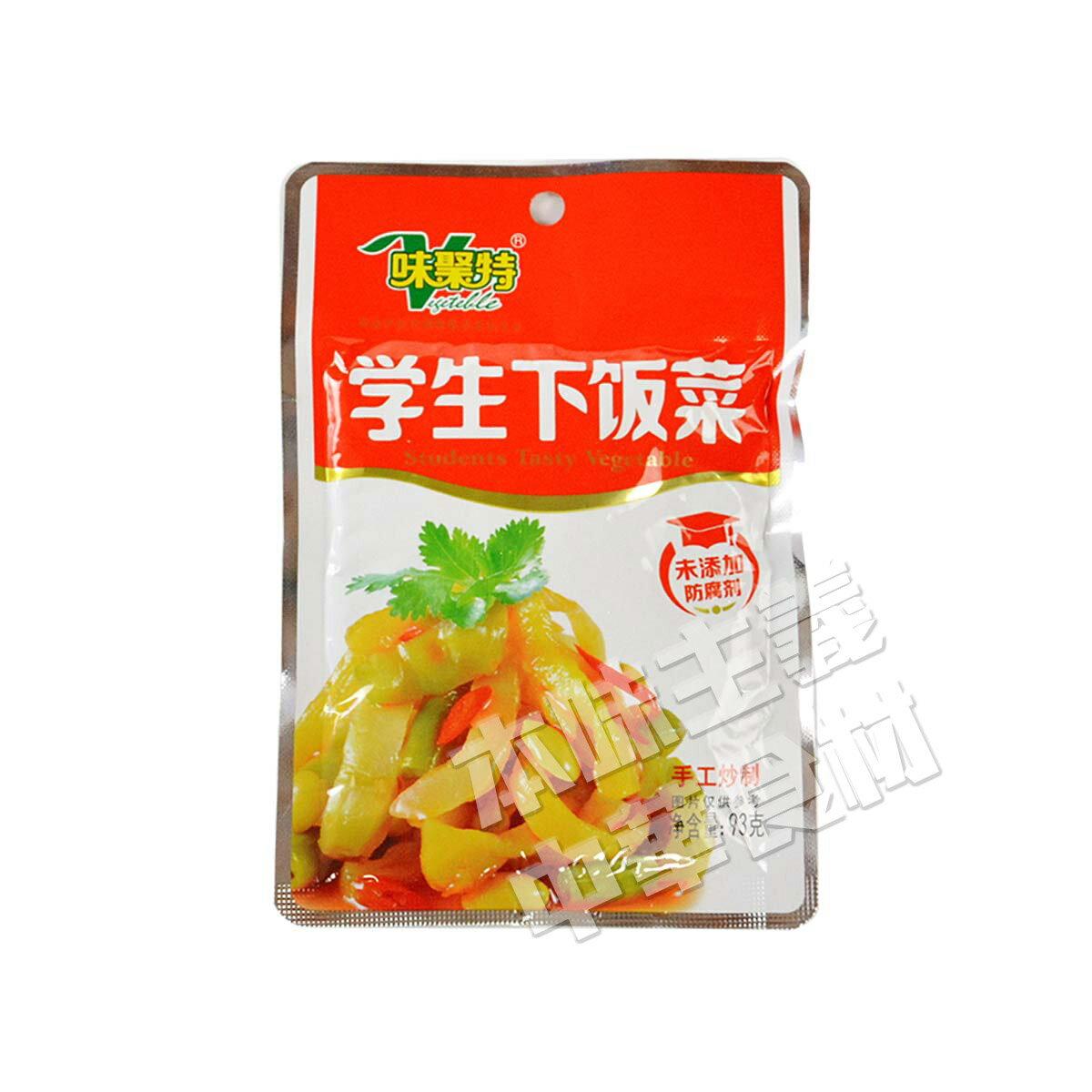 味聚特特色辛口ザーサイ(學生下飯菜)中華食材 中華漬物