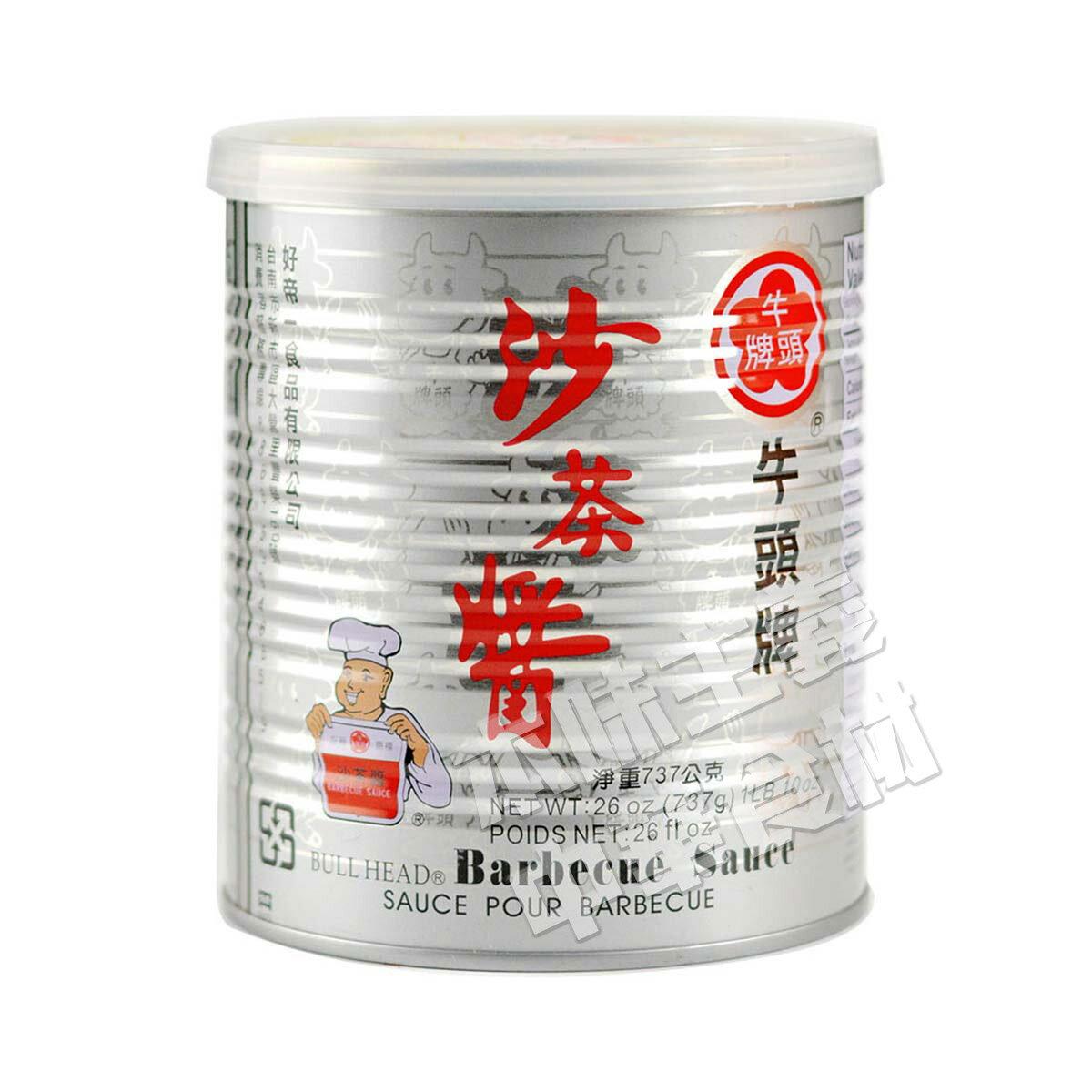 牛頭牌沙茶醤(サーチャージャン) 中華料理人気商品・中華食材調味料・台湾名物