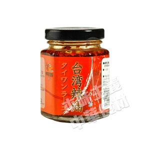 老騾子 台湾辣油(タイワンラー油)95g 中華食材調味料・中華料理人気商品・台湾名物