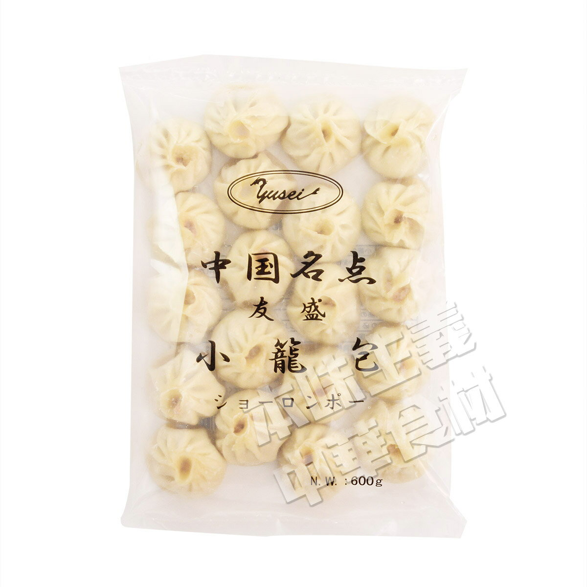 友盛特色小籠包(ショーロンポー)中華料理人気商品・中国名物・定番お土産