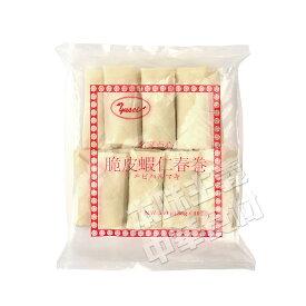 友盛脆皮蝦仁春巻(エビはるまき)名家点心・中華名点・中華料理人気商品・中国名物