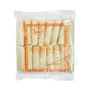 友盛脆皮豚春巻(豚肉春巻き)中華名点・中華料理人気商品・中国名物・パリパリ食感