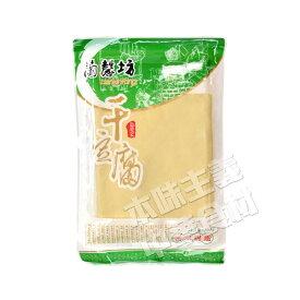 冷凍押し延べ豆腐500g/干豆腐(カントウフ)/中華食材/料理店愛用/地方名物/冷凍品/食材/業務用