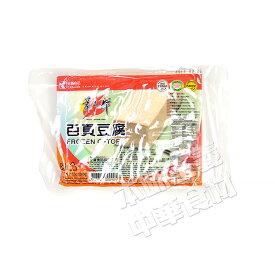 素之都百頁豆腐(押し豆腐) 台湾風味名物・中華料理人気商品・酒の肴・定番お土産