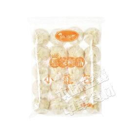 お買い得2点セット 皇家極品小籠包(ショーロンポー)40個入 中華料理人気商品 No.215189*2