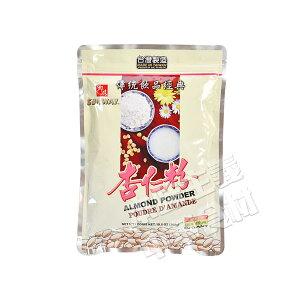 郷味台湾産杏仁霜・杏仁粉(あんにんパウダー) 中華料理人気商品・中華食材