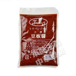 「台湾輸入」豆板醤(トウバンジャン)1kg お買得品中華食材調味料・台湾風味