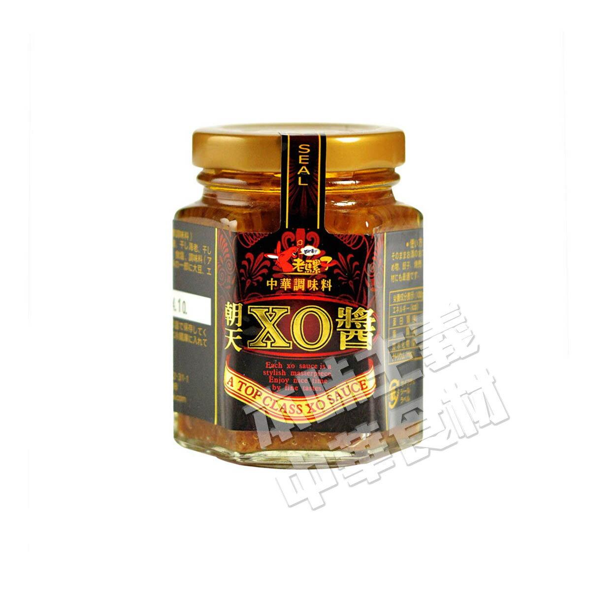 老騾子朝天シリーズ朝天XO醤105g/台湾調味料/中華調味料/中華料理人気商品/台湾の味