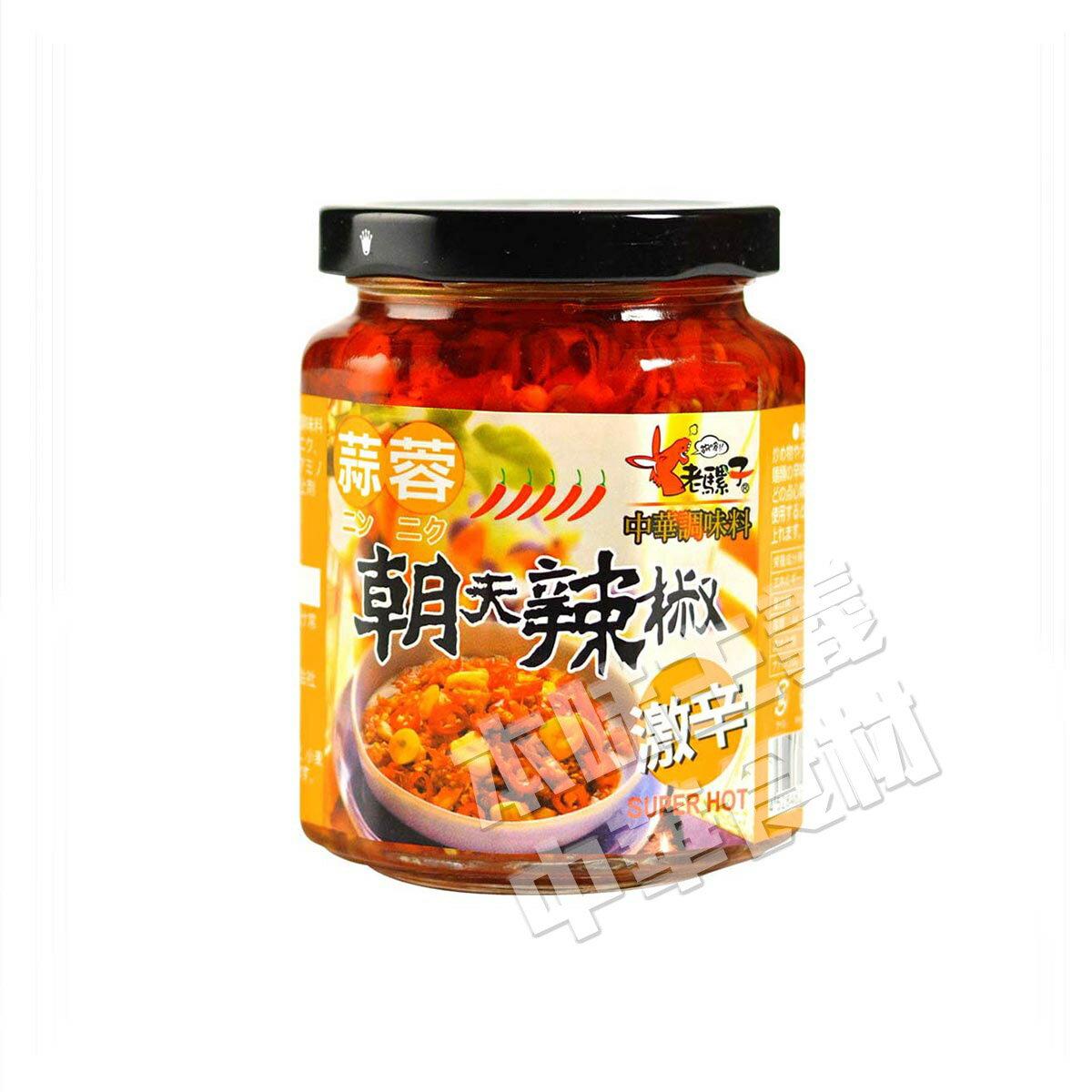 老騾子牌朝天食品系列蒜蓉朝天辣椒(にんにく入り激辛調味料)ご飯がすすむ中華食材調味料・中華料理人気商品・台湾名物