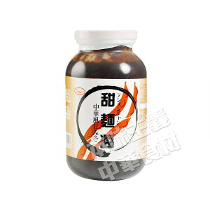 友盛甜麺醤(テンメンジャン)業務用中華風甘味噌 中華食材調味料・中華料理人気商品・台湾名物