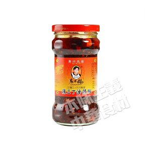 老干媽辣三丁油辣椒(三種類具入りラー油)中華食材調味料・中華料理人気商品・中国名産