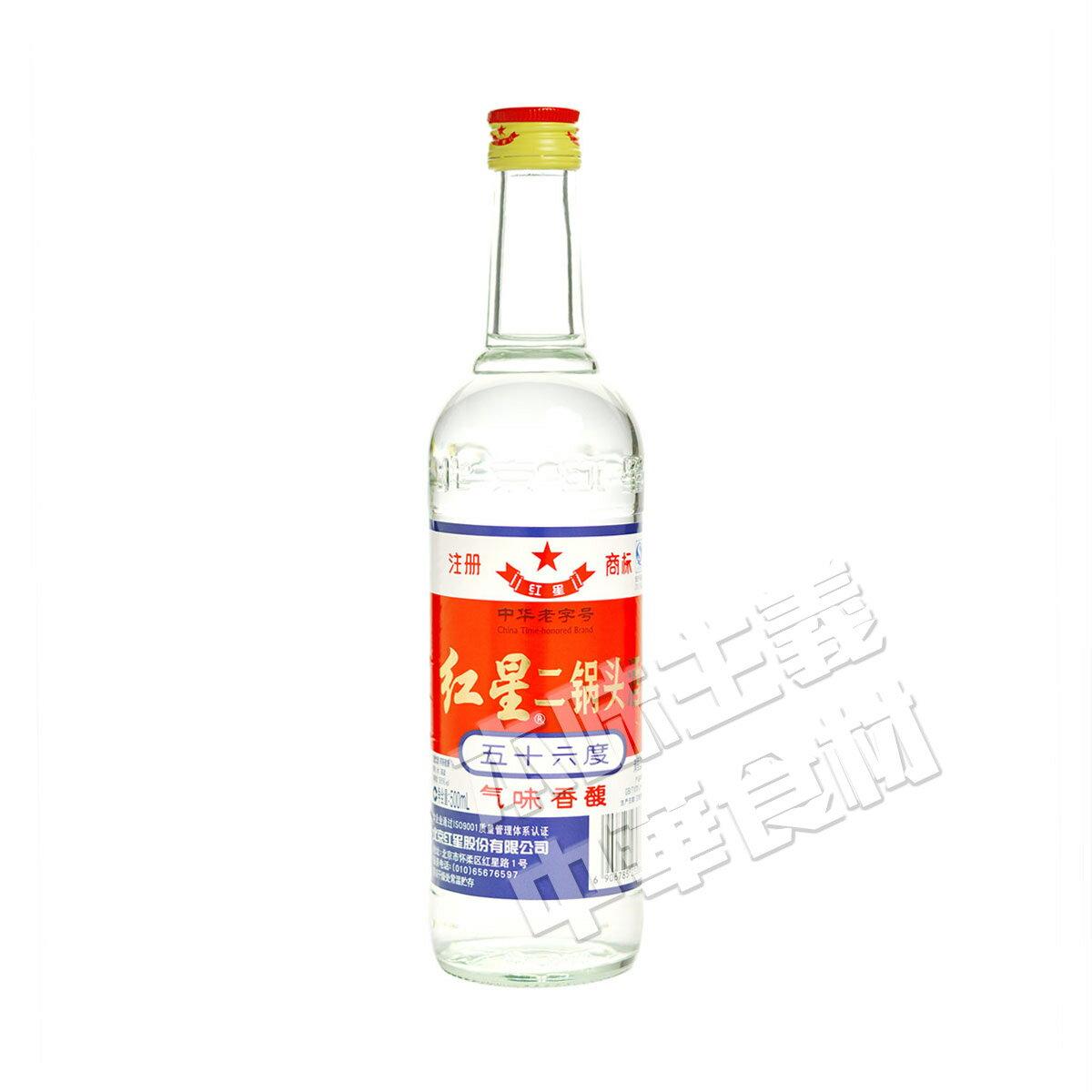 正規品北京紅星二鍋頭 (紅高粱アルコードシュ焼酎)白瓶56度 中国名物・中華料理店超人気商品・本場味大好評