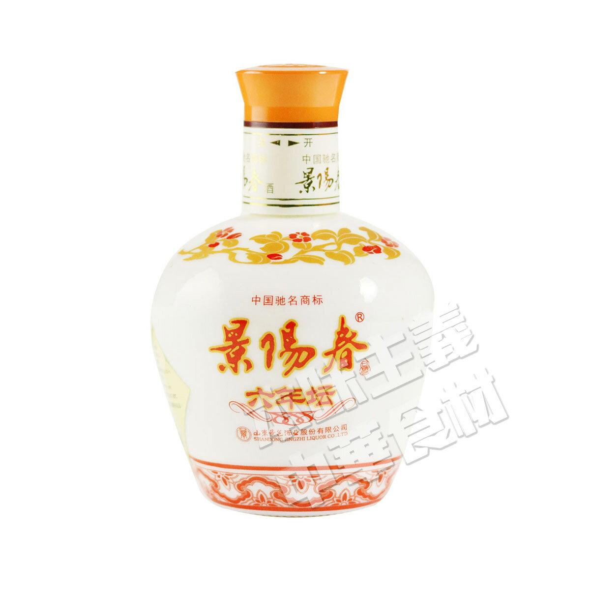 中国景芝景陽春濃香型白酒六年壇35度 250ml 中国名物・山東名酒・中華料理人気商品