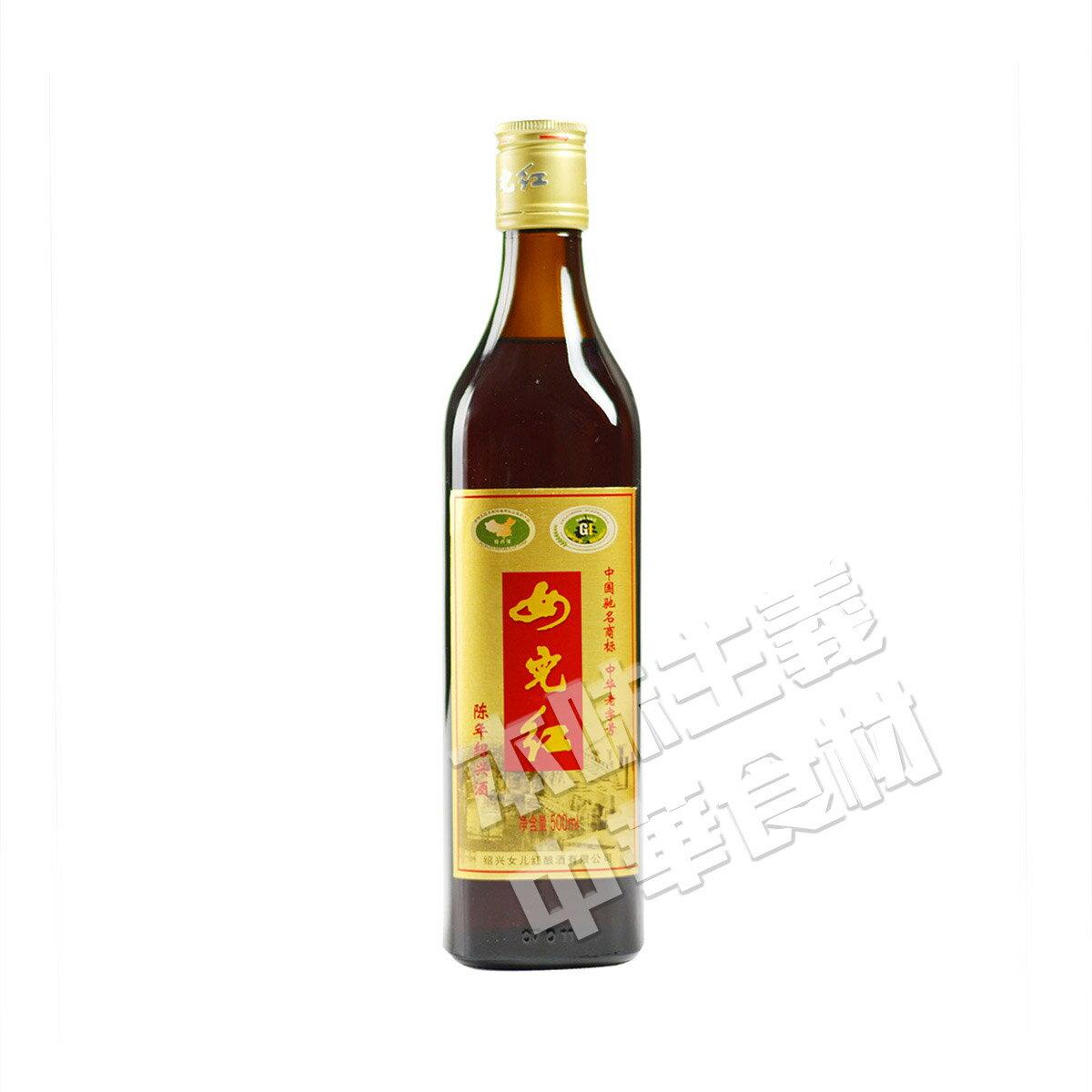 中華老字号女児紅陳年紹興酒(金ラベル角瓶)16.5度 中華料理店人気商品・中国名物・中華名酒・中華食材調味料
