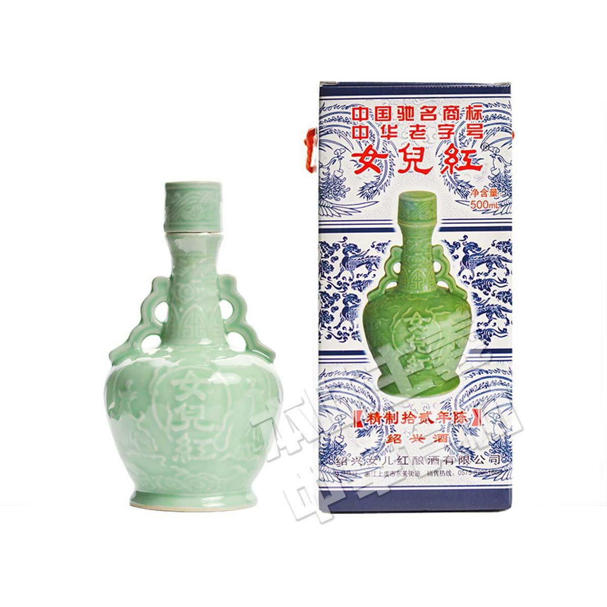 中華老字号景徳鎮女児紅精製12年紹興酒 中国名物・中華料理店人気商品・中華食材