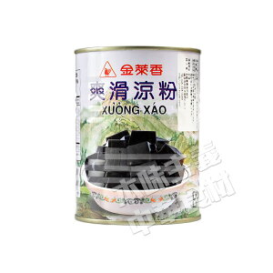 台湾金莱香爽滑涼粉・仙草凍(グラスゼリー)中華名物・台湾人気商品・お土産定番