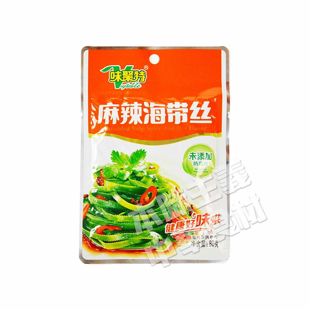 味聚特 四川麻辣海帯糸(辛口ワカメストリップ)80g 中華食材調味料・中国名物