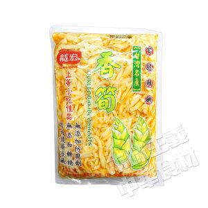 龍宏香脆筍(味付け筍)ラー油漬けタケノコ 600g メンマ/おかず/竹の子/漬物/台湾輸入/おつまみ