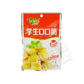 味聚特 学生口口脆(ダイスザーサイ) 中華食材 中華漬物