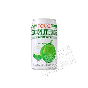タイ産 FOCOココナツジュース350ml