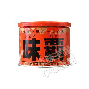 日本産 味霸中華スープの素(味霸日式鮮味素)500g