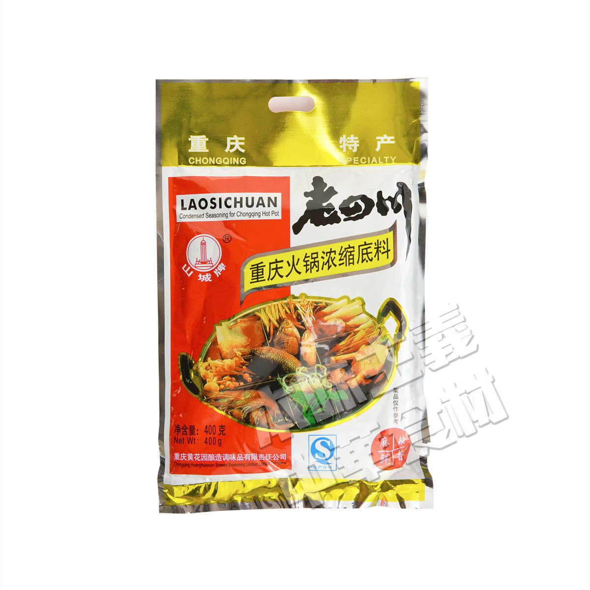 老四川鍋の素400g 中国名産・中華料理・中華食材人気調味料・辛口・火鍋・寒い冬に最適!