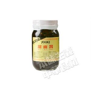 ユウキ甜面醤(中華甘みそ)220g中華食材調味料・中華料理人気商品