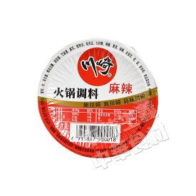 川崎麻辣鍋用のタレ(火鍋調料)100g中国名産・中華料理・中華食材人気調味料・しゃぶしゃぶのタレ