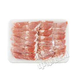 オーストラリア産 ラム肉・羊肉・ラムしゃぶ・スキ焼・すきやき・しゃぶしゃぶ・冷凍400g