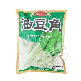 友盛緑色食品冷凍油豆角(冷凍モロッコインゲン)500g 野菜シリーズ・中華料理・人気商品
