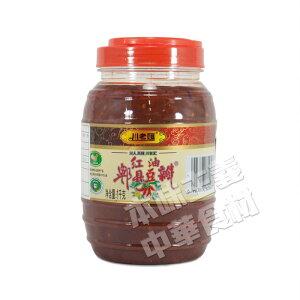 川老匯ピー県豆板醤(四川風唐辛子大豆みそ)1kg