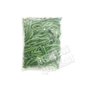 友盛冷凍緑唐辛子(軸なし)500g 中華料理食材・エスニック料理調味料