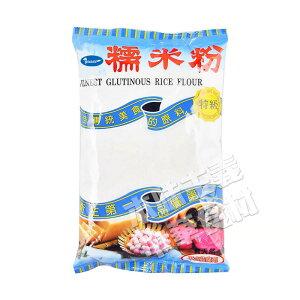 日本産 友盛牌純天然特級伝統糯米粉(もち米の粉)