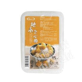 地瓜包心圓 サツマイモ団子タロイモ餡250g中華点心・中華風デザート