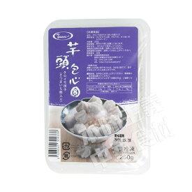 芋頭包心圓 タロイモ団子サツマイモ餡250g中華点心・中華風デザート