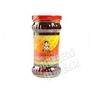 老干媽干編肉糸油辣椒 (カンペンロースユラージャン・干し肉入りラー油) 中国食堂・中国名産・中華食材人気商品