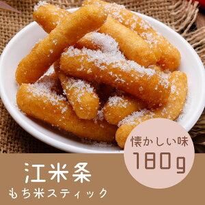 豐麥 江米条(もち米スティック)180g かりんとう