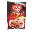 好人家辣子鶏調料(鶏肉のスパイシー揚げ調味料)160g/中華料理/中華食材/人気調味料/四川料理/本場の味