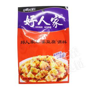 好人家麻婆豆腐調料(マーボー豆腐調味料)80g/中華料理/中華食材/人気調味料/四川料理/本場の味