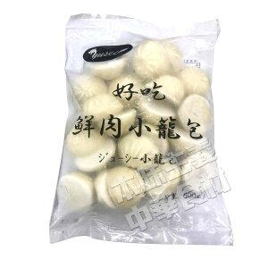 友盛ジューシー小籠包(ショーロンポー)600g 20個入 中華料理人気商品・中国名物・定番お土産