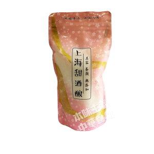 上海甜酒釀(天然発酵甘もち米)日本国産・発酵もち米・甘さ控えめ・天然発酵
